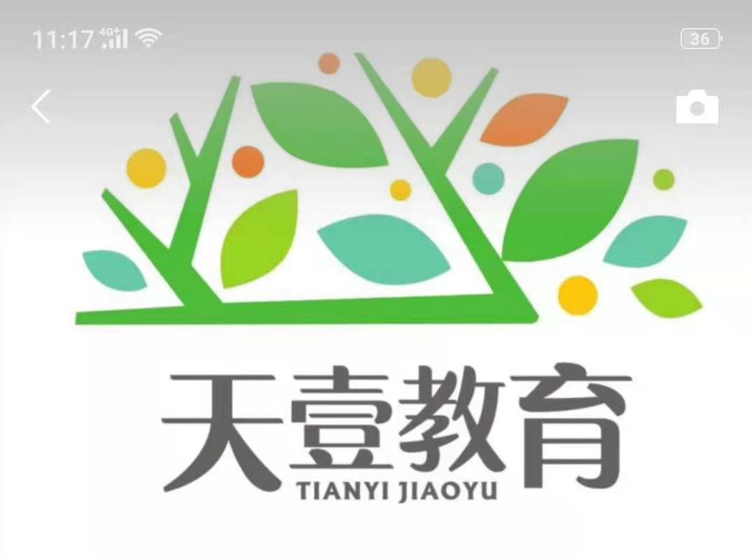 宁波镇海天壹教育培训有限公司