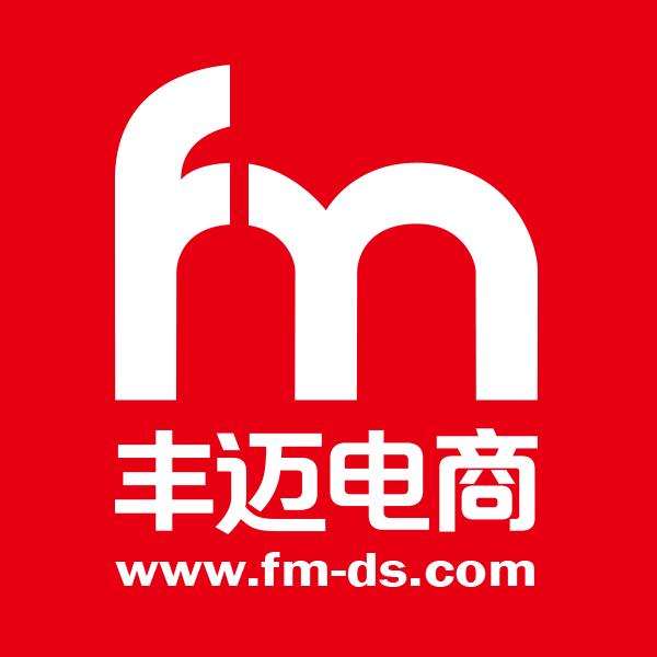 陕西丰迈网络科技有限公司