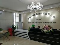 深圳市旅鲨数码科技有限公司