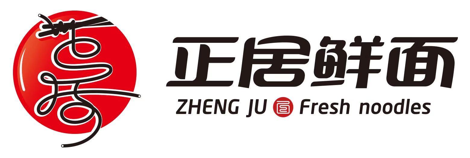 黑龙江省正居餐饮管理有限公司