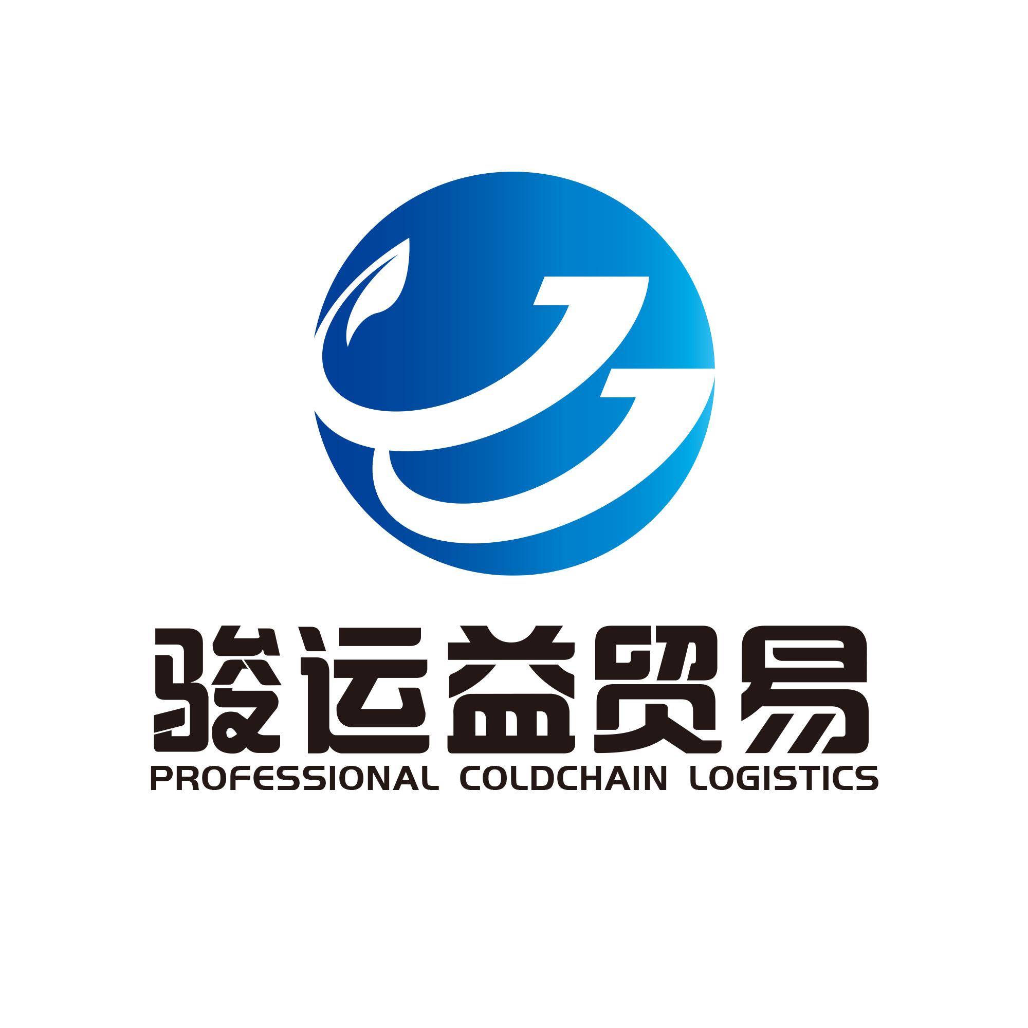 广州骏运益贸易有限公司