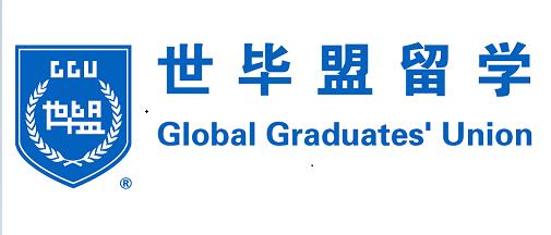 北京世毕盟教育咨询服务有限公司
