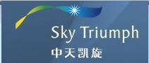 广州中天凯旋商务会展有限公司