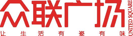 赤峰众联广场商务管理有限公司