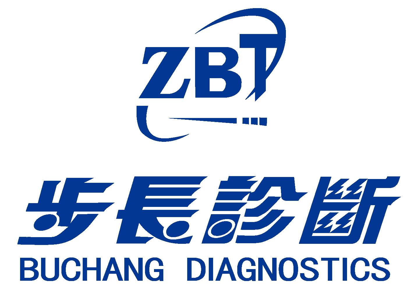 步长(广州)医学诊断技术有限公司