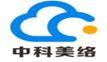 安徽中科美络信息技术有限公司