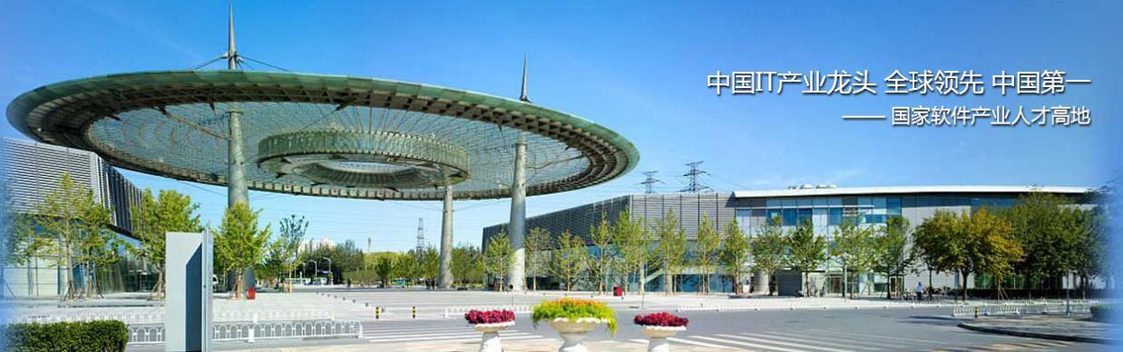 北京润斯顿教育科技有限公司