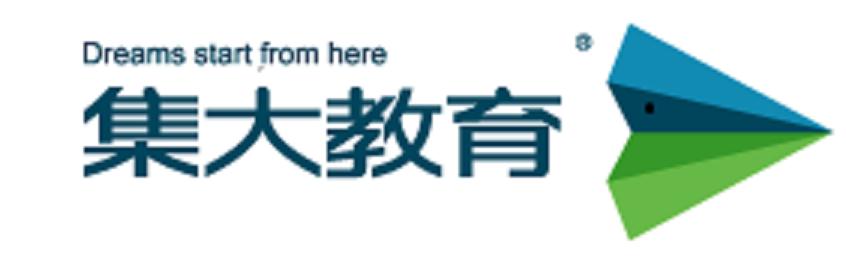 广州集大教育信息咨询有限公司