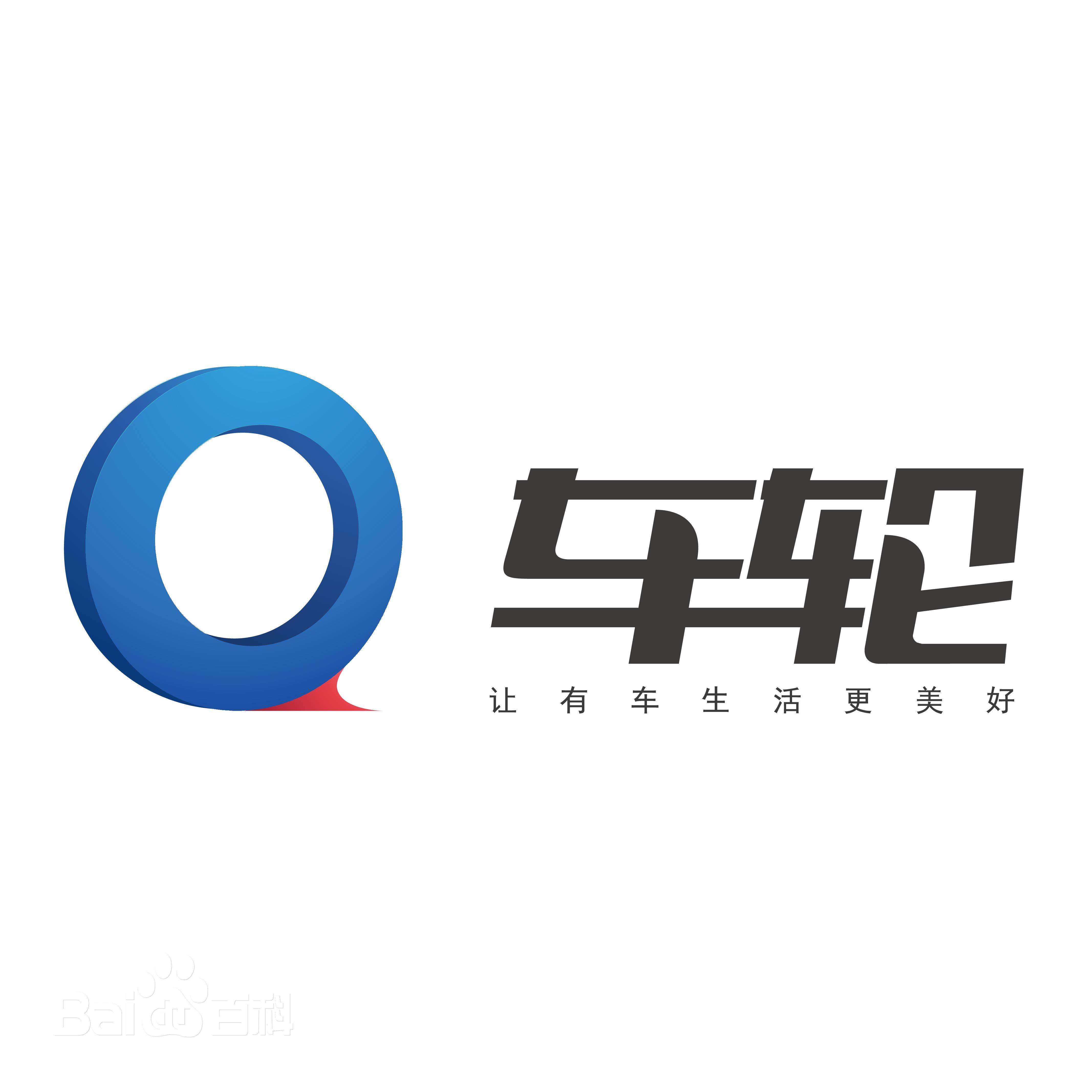 上海易点时空网络有限公司