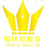 北京翰林苑教育咨询集团有限公司