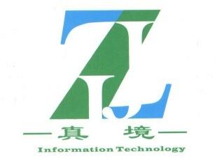广州真境信息科技有限公司
