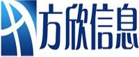 江西方欣信息技术有限公司